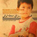 «Iranian Kazakh Town» by Mahdi Saebi. Iran