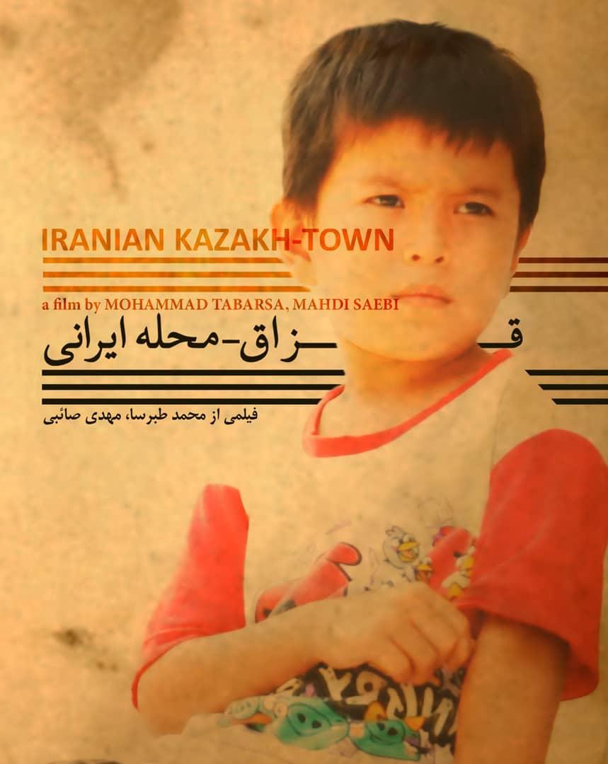 Iranian Kazakh Town