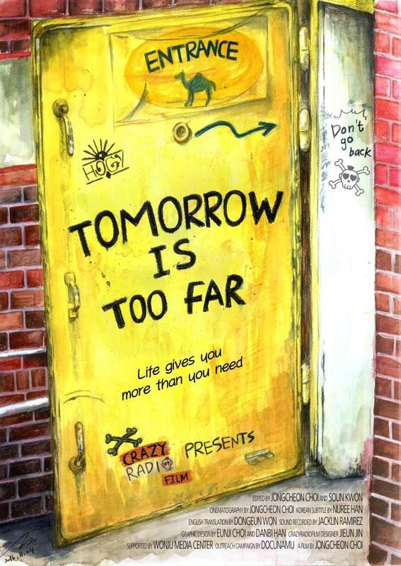 tomorrow is too far